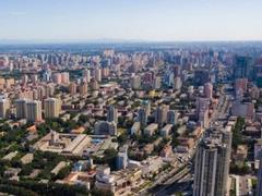 """北京土地市场改观:""""抢地""""模式基本结束 土地溢价回落"""