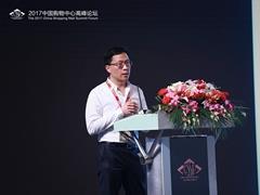 广州太古汇总经理隋颂伟:购物中心如何打造软实力?