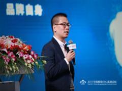 林清轩孙来春:中国化妆品布局购物中心渠道的三大要点