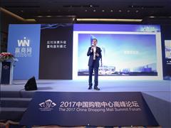 金鹰商贸苏凯:做好内容和服务 应对消费升级重构盈利模式