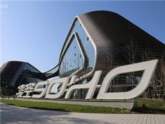 潘石屹将卖北京、上海两个SOHO项目 预计套现超105亿