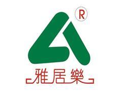 雅居乐11.4亿元取重庆巴南四商住地 总建面36.7万方