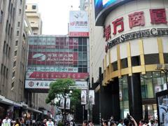 上海东方商厦谢幕南京路步行街 百货业态退出一线商圈?