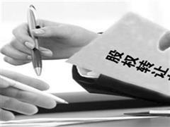 泰禾以51.83亿元接手华侨城北京83亿侨禧项目49%股权