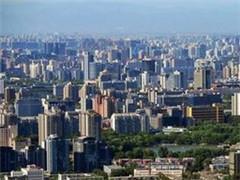 北京二环时隔五年再供地:最高限价9.35万/每平米
