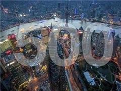 《财富》中国500强排行发布:房地产企业56家数量最多