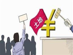 华润10.46亿拿南宁养老用地 龙光13.94亿落子龙岗