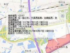 房企谨慎出价封杀新地王 扬州火车站地块成交楼面价8156元/�O