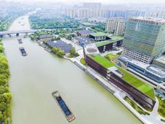 杭州旧船厂变身商业综合体 运河七区拟于10月投入使用