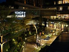 元朗新鸿基YOHO MALL形点正式开业 逾300家国际品牌进驻