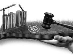 杭州土拍收金近40亿 国开30亿独中两元路劲落子余杭