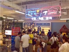 京东宣布年内要建300家3C零售体验店 与线上实时同价