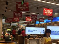 直击京东之家通州万达广场店 刘强东实体零售的野心