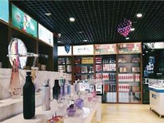 乌鲁木齐机场进境免税店开门迎客 近300个国际知名品牌入驻