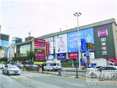 中山小榄龙山购物中心遭商家撤场 本地商业龙头称霸商圈?