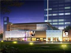 重庆IFS国金中心9月开业 百丽宫、G-Super超市等进驻