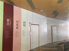 苏皖商业一周要闻:绿地竞得江北新区550米新地标 喜茶来宁连落三店(8.5-8.11)