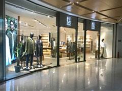 美邦旗下CHIN祺首店8月10日亮相上海新天地 9月计划再开两家