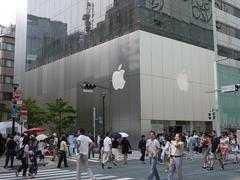 苹果计划在日本开设第9家直营店 将选址旅游名城京都