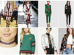Gucci与Forever 21互诉争端升级 快时尚品牌如何自救