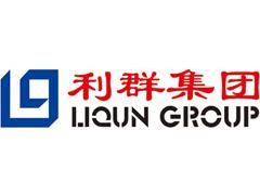 利群股份拟建商业综合体 与德源泰签工程代建合同