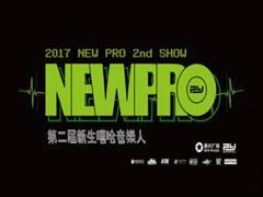 8.12-13新生嘻哈音乐人在新兴广场用HIP-HOP洗礼你的耳朵!