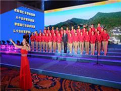 深圳东部华侨城开业十周年庆典 战略升级谋跨越发展