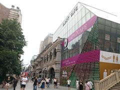 楚河汉街:6年来品牌不断更替 文、商、旅全方位发展