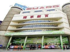 南京新百获自然人举牌 占公司已发行总股本的5%