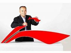李宁公司:未来将聚焦开高效大店 关闭亏损的小店