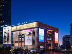 """上海正大广场等商场推出""""深夜商场""""新概念 周末试营业至23点"""