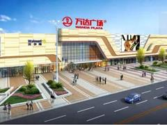 贵州首座万达广场将于12月8日开业 贵阳观山湖万达明年5月开业