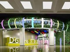"""宁波首个纯地下商业空间""""东鼓道""""本月底开业 星巴克、肯德基等入驻"""