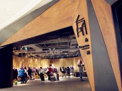 西西弗、方所等复合式书店受青睐 跨业态经营已成主流