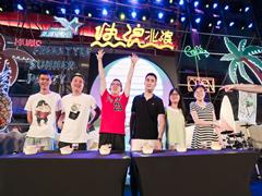 """龙湖星悦荟暑期""""放大招"""" 打造海岛风夏日派对风靡重庆"""