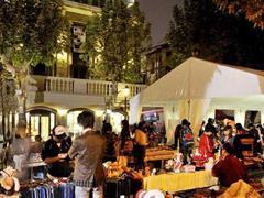 武汉天地、武汉M+等商圈积极引入创意集市、跳蚤市场