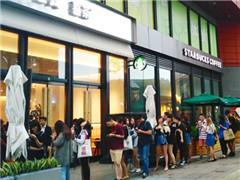 喜茶北京新店开业排队几十米 增加门店是根本解决方法