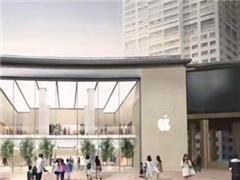 宁波首家苹果零售店或8月底开业 超3700�O落户天一广场