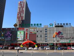 大庆上半年零售额增长7.4%至44.2亿 餐饮行业明显回暖