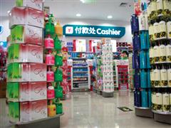 药妆探路商业化:面临销售之困 未来还有8倍增长空间