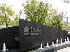绿地控股公告:白云铝厂项目建筑面积约11.2万平方米