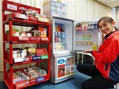 罗森、全家、三得利都推自动售货机来抢占办公室生意了