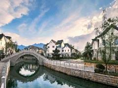 """租赁市场特色小镇共有产权将成新""""风口 或带来新格局"""