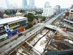 """湖南路地下商业街2018年年底试营业 将成南京最大""""不夜城"""""""