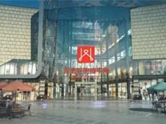 王府井购物中心步伐加速 进入哈尔滨的首个购物中心9月开业