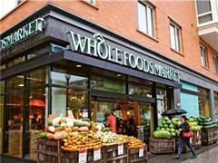 亚马逊计划发行最多160亿美元债券 为收购全食超市募资