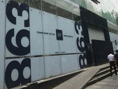 GAP旗舰店取代玛莎百货进驻南京西路863号 8月25日开业