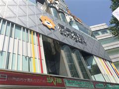 苏宁首家无人店即将落户南京 最快月底开业迎客