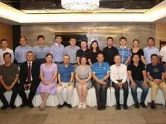 南京商业地产商会第四次会长会召开  江北商业发展将进入快车道