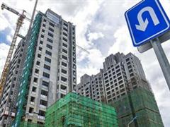 房企业绩:雅居乐、远洋集团预计上半年利润同比大增